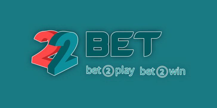 22bet app já está disponível